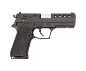 In Store Total Impact Guns and Indoor Range