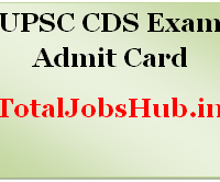 upsc-cds-admit-card