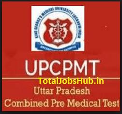 upcpmt-admit-card