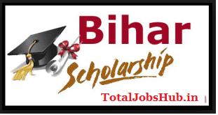 bihar-scholarship-form