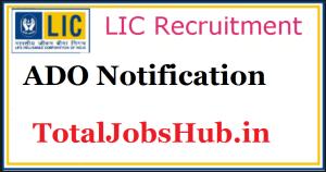 lic-ado-recruitment