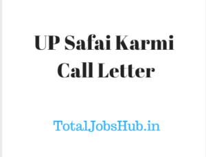 up-safai-karmi-interview-call-letter