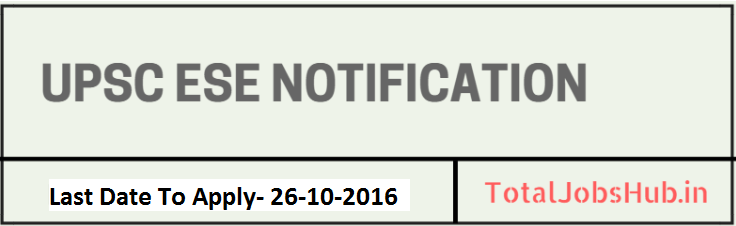 upsc-ese-notification