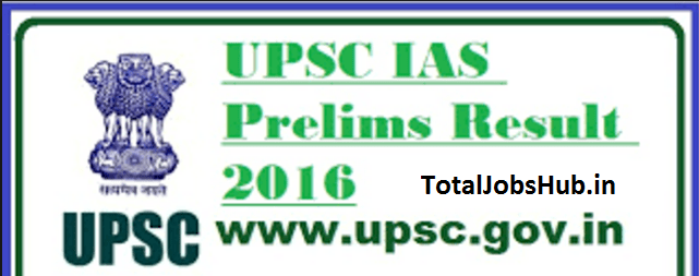 upsc-ias-prelims-result