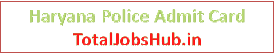 haryana-police-admit-card