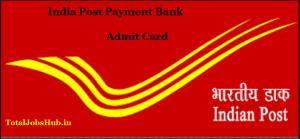 india-post-bank-admit-card