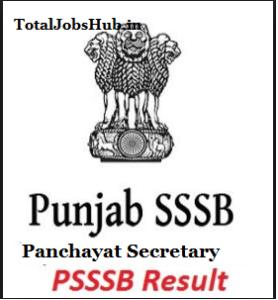 psssb-panchayat-secretary-result