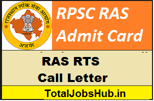 rpsc-ras-mains-admit-card