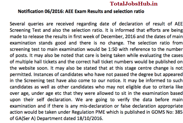 appsc-aee-results-date