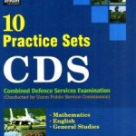 cds-10-years-practice-sets