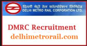 dmrc-recruitment