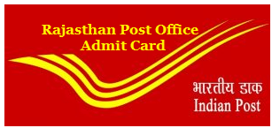 rajasthan-post-office-admit-card