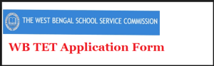 wb-tet-application-form