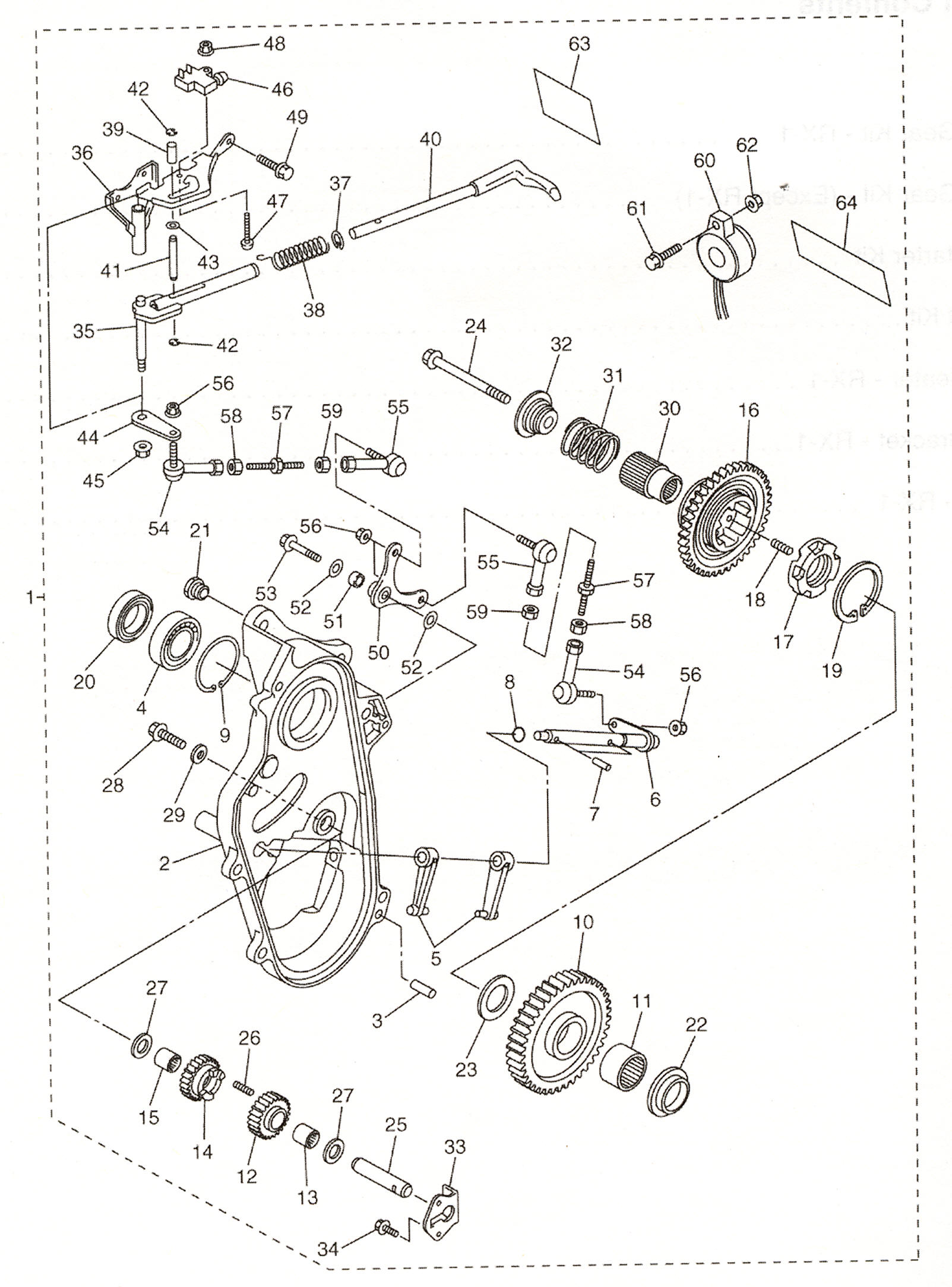Audio Wiring Diagram Of 1997 Mercedes Benz C230 Binatanicom Https Post Yamaha Rx 1 Snowmobile Rx1parts