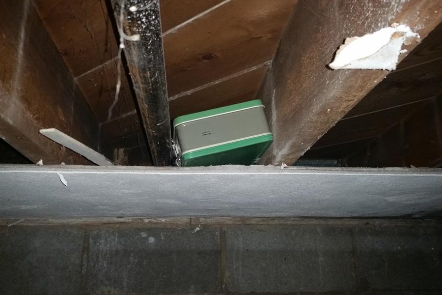 hidden box in the ceiling