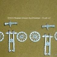 SYG12 Russian Unicorn Gun/Howitzer - 12 pdr x 2