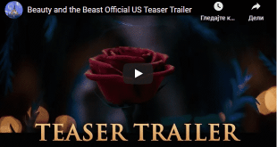 """Watch the teaser trailer for the """"Beauty And The Beast"""" movie!"""