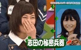 志田愛佳 欅坂46 かわいい 髪型 高校 彼氏