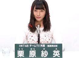 渡辺梨加 欅坂46 大学 彼氏 高校 卒アル