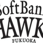 福岡ソフトバンクホークス 優勝 セール ビールかけ 場所 時間