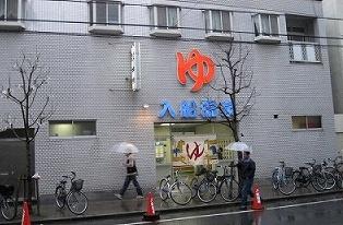 大阪 温泉 スーパー銭湯 おすすめ 穴場