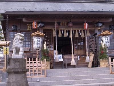パワースポット 宮城 神社