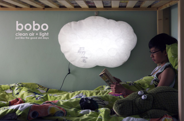 bobo No.2  - Easy treasure  (??)