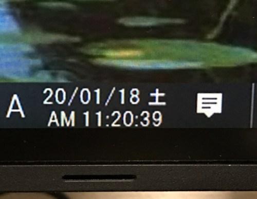 f:id:totoro-niisan:20200118140123j:plain