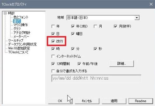 f:id:totoro-niisan:20200118140750j:plain