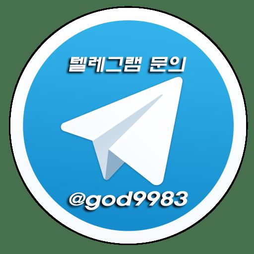 정류장 공식 텔레그램