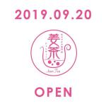 生タピオカ専門店「姜茶(ジャンティー)」が鳥取駅前に!2019年9月20日(金)オープン -鳥取市