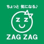 ドラッグストア「ザグザグ(ZAGZAG)」が鳥取初出店!倉吉市のめいりんショッピングセンター跡地に2020年9月24日(木)オープン