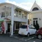鳥取市安長の「カトレアカフェテラス」が閉店。地元民に愛されていた創業50年の老舗カフェ