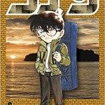 名探偵コナン100巻が10月18日(月)発売!青山剛昌ふるさと館でプレゼントキャンペーン企画を実施