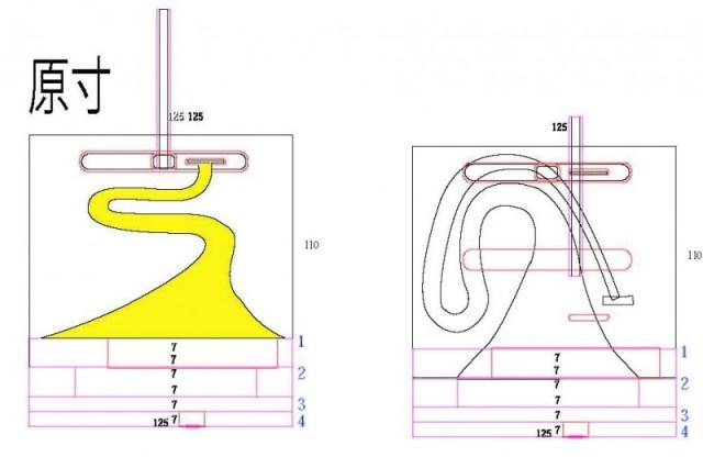 iphone speaker plan12