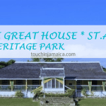 Seville Great House and Heritage Park, St.Ann, Jamaica