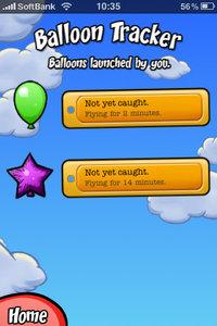 app_ent_baloonslite_12.jpg