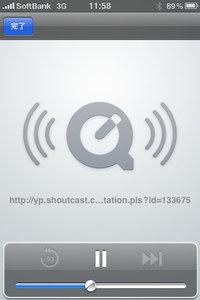 app_music_internetradiobox_6.jpg