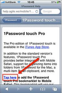 app_util_1passwordpro_6.jpg