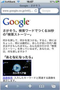 google_free_wifi_4.jpg