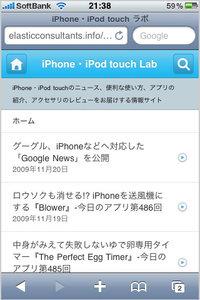 iphone_optimized_1.jpg