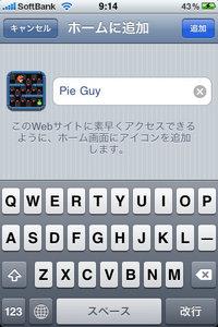 webapp_game_pieguy_7.jpg