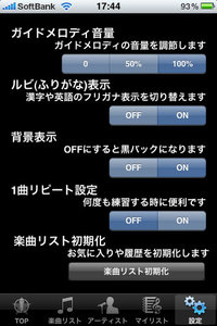 app_music_joysound_6.jpg