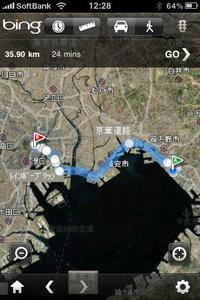 app_ref_bing_6.jpg