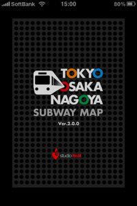 app_travel_japansubwaymap_1.jpg