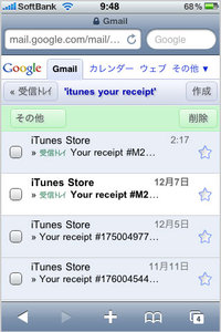 faster_gmail_1.jpg