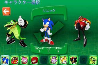 app_game_sonicolympic_2.jpg