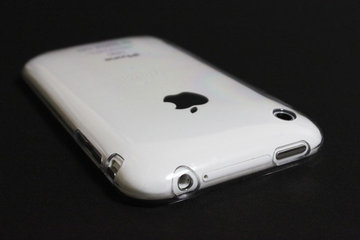 eggshell_iphone_case_4.jpg