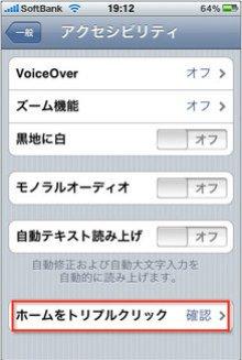 iphone3gs_magnifier_1.jpg