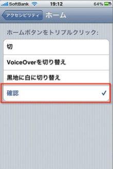 iphone3gs_magnifier_2.jpg